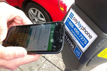 A smart parking meter in San Francisco.